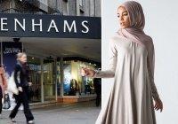 Британские универмаги Debenhams включили хиджабы в свой постоянный ассортимент