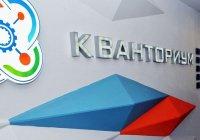 Не имеющий аналогов в РФ детский технопарк откроется в Нижнекамске