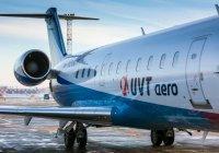 «ЮВТ-Аэро» назвали самой пунктуальной авиакомпанией