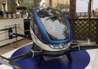 В ОАЭ представили летающий автомобиль (Видео)