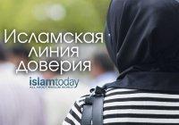 """Исламская линия доверия:""""Родители мужа пытаются развести нас. Как мне быть?"""""""