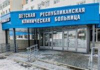 Глава комитета Госдумы высоко оценил работу ДРКБ