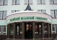 РИИ объявляет конкурс на лучшую татарскую проповедь
