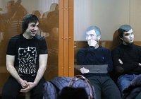 Готовившие теракты в Москве сторонники ИГИЛ получили тюремные сроки