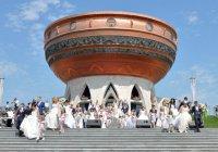 Сегодня в Казани женятся 127 пар