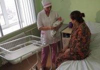 Татарстан занял 17 место в Национальном рейтинге рождаемости