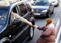 Чечня и Дагестан возглавили «рейтинг бедности» регионов РФ
