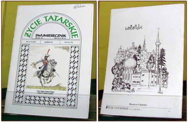 Один из номеров татарской периодики