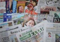 Татарстан занял 4 место по итогам подписной кампании