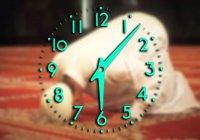 Могу ли я читать намаз, когда до следующего намаза осталось всего 5 минут?
