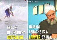 Имам-серфингист из Австралии мастерски совмещает спорт и религию
