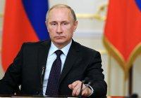 Путин: воюющие на Ближнем Востоке террористы получают поддержку из-за рубежа
