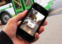Татарстанцы смогут оформлять ДТП через мобильное приложение