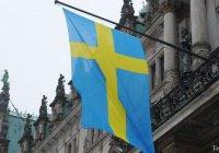 В Швеции сирийского беженца приговорили к пожизненному заключению
