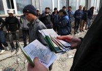На Сахалине задержаны нелегалы, планировавшие воевать за ИГИЛ