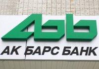"""""""АК БАРС"""" Банк не пострадал от информационной атаки – Валерий Сорокин"""