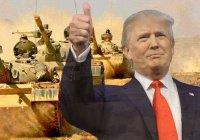 """Зачем Дональд Трамп создает """"арабское НАТО"""""""