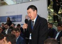 Международную ассоциацию исламского бизнеса презентовали в Москве