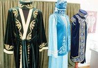 Татарская одежда