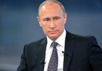 Путин выразил соболезнования с связи с терактом в пакистанской мечети