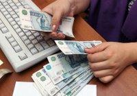 В РТ в 2,5 раза снизилась задолженность по зарплате