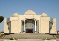 В Узбекистане появится Международный исламский центр