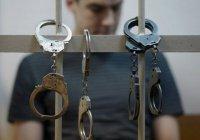 В Санкт-Петербурге осужден боевик «Джебхат ан-Нусры»