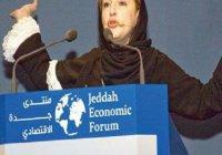 Саудовскую фондовую биржу впервые в истории возглавила женщина