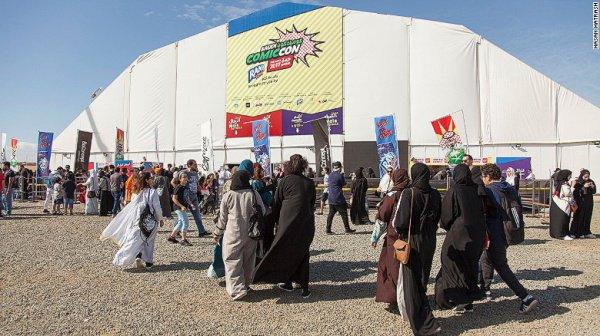 В Саудовской Аравии прошел первый в истории страны фестиваль комиксов