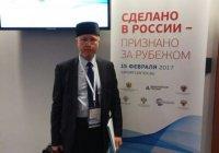 """На форуме в Москве обсудили экспорт российского """"хяляля"""" за рубеж"""