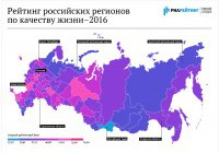 Татарстан - на 4 месте в рейтинге по качеству жизни
