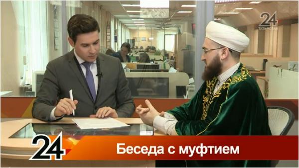 "Муфтий РТ в эфире телеканала ""Татарстан-24""."