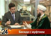"""Муфтий РТ на канале """"Татарстан-24"""": значение личности Баруди для мусульман сложно переоценить"""