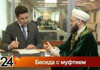 Муфтий РТ: в Татарстане может появиться мусульманский телеканал