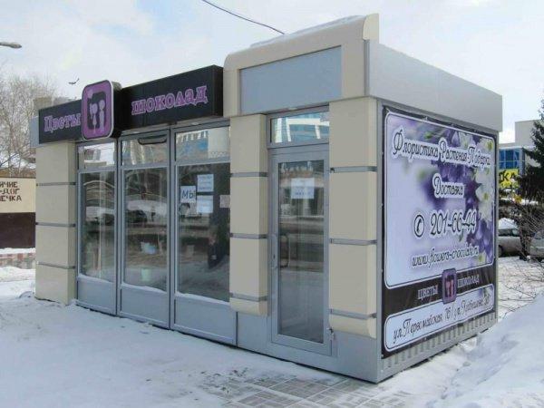 Исполком Казани подготовил схему размещения нестационарных торговых объектов по16 профилям