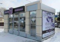 В Казани ужесточены требования к внешнему виду уличных киосков