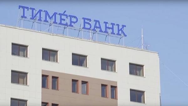 ЦБвозложил наАСВ функции временной администрации поуправлению банка «Советский»