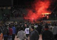 Египетский суд подтвердил смертный приговор футбольным фанатам