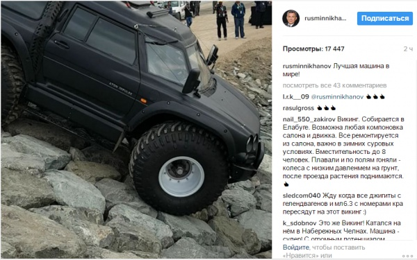 Страничка Рустама Минниханова в Instagram.