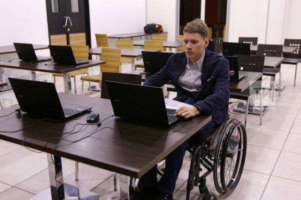 """Программа """"inIT"""" стартовала в технопарке в Казани."""