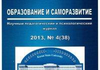 КФУ направит 900 тыс рублей на продвижение своего журнала