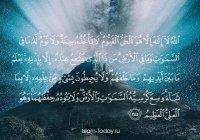 Как шайтан проговорился Абу Хурайре (р.а.) об аяте, защищающим верующих от Иблиса