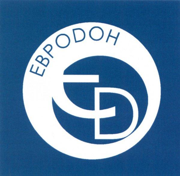 Евродон онкологический ростовский институт