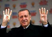 В Турции за покушение на Эрдогана судят 44 человека