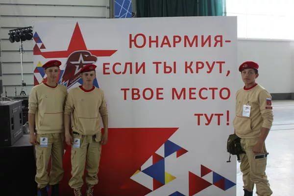 """Юнармия"" Рт насчитывает 7500 ""солдат""."