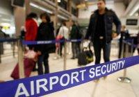 Британскому учителю-мусульманину запретили въезд в США несмотря на визу