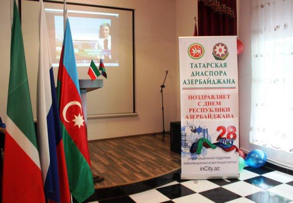 Праздник пройдет в постпредстве РТ в Азербайджане.