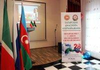День татарской кухни пройдет в Азербайджане