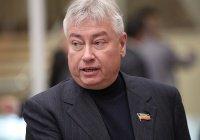 """СМИ сообщили о возможном аресте экс-главы """"Татфондбанка"""""""