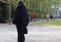 В Баварии запретили паранджу